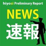 3/4(土)の早朝、綱島東から新横浜まで区内の広範囲で出店荒らしが連続6件