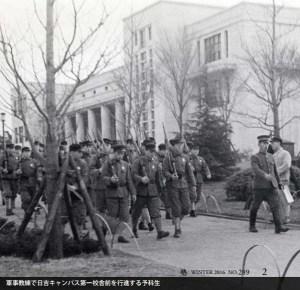 校舎焼失と米軍接収に遭った日吉キャンパスの戦禍とは、4/8(土)午後に公開講座