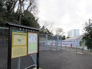 新横浜駅近く「篠原城」跡の見学と解説、貴重なセミナーは3/26(日)に