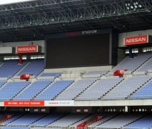 ラグビーW杯や五輪期間は「日産スタジアム」の名が消える、企業名はNGに