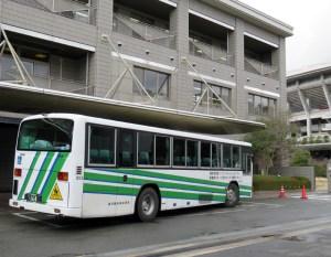 横浜ラポール・リハビリセンターへの送迎バス、4/1(土)から時刻を一部変更