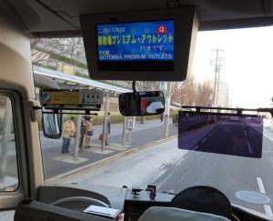 日吉から御殿場アウトレットへ高速バスが運転開始、初日の乗車レポート