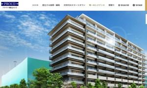 アップル裏手で建設中のエコマンションは「プラウド綱島SST」、入居は来年3月