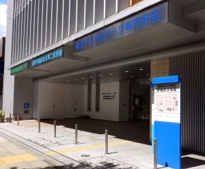 新横浜エリアの「認可保育所」は激戦、延べ500人超が希望する園に入れず