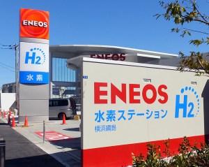 """希少な""""究極のエコカー""""向け、綱島SSTにエネオス「水素ステーション」開業"""