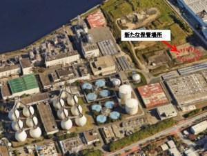 篠原小・大綱小・新吉田小の敷地内に保管、放射線量の高い廃棄物を今月撤去