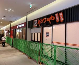 ぐるめストリート、3/30(木)から6つの新店舗が揃って割引などの特典提供