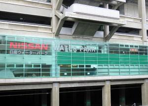 """日産ウォーターパーク、3/23(木)の""""日産デー""""は500円で終日利用OK"""