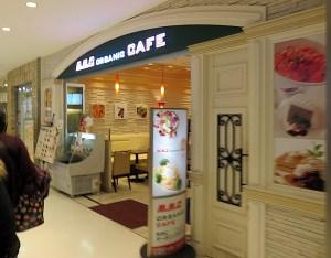 キュービックプラザ、3階の「MMCオーガニックカフェ」が3月末で閉店へ