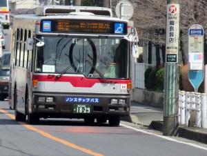 東急バス、綱島駅から四ツ家・新羽営業所への「綱79系統」を片道のみ大幅減便