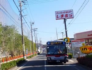 東急バス、宮前南や南綱島住宅を経由する「日92系統」で朝ラッシュ時に増便