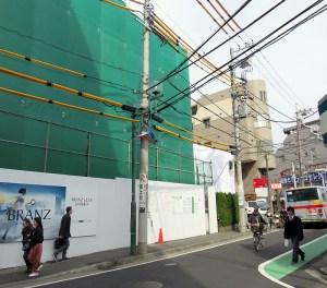 <綱島東口の駅前>東急のマンション建設地、隣接アパートでもマンション計画
