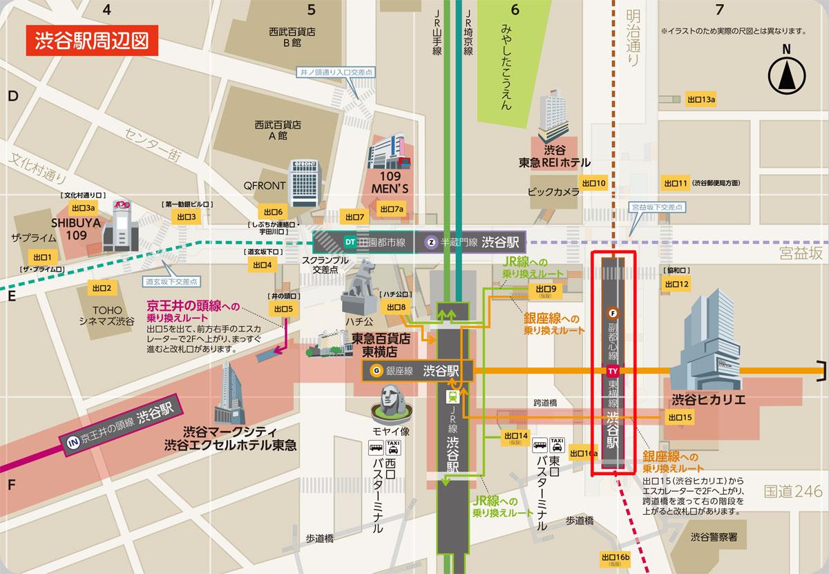 <東横線渋谷駅>JRや銀座線との乗り換え不便を緩和へ、出口改良や動く歩道新設