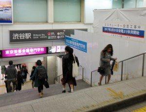 東横線の渋谷駅、JRや銀座線との乗換不便を緩和へ、出口改良や動く歩道新設