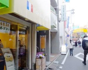 <日吉駅1分>パリ好きな経営者がパンケーキ中心のカフェを4/5(水)に開店