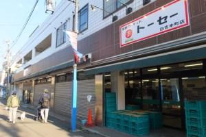 南日吉のメグミマーケットがスーパー「トーセー」に、再オープンは4/27(木)