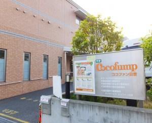 「高齢者のはいかい対策」南日吉商店街での実証実験がNHKニュースで放映