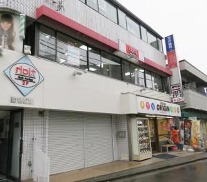 菊名西口駅前のオリジン隣に「横浜ラーメン」店、5月中旬オープンを予定