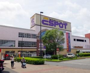 北新横浜の「エスポット」、運営会社マキヤが初の100円ショップ事業を開始へ