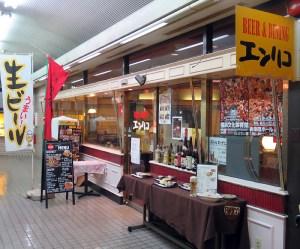 新横浜オゾン通りの老舗喫茶「エンリコ」が4/20(木)に閉店、ランチは休止中
