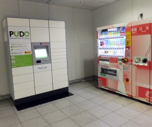 ヤマト再配達の荷物受け取りは日吉駅で、地下構内に「宅配ロッカー」新設