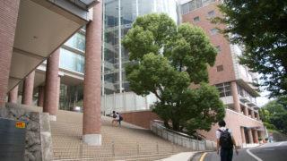 5/6(土)放送「ぶらり途中下車の旅」、東横線特集で矢上キャンパス登場か