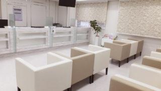 <開設1年半>新横浜駅前で人間ドックや健診、IT活用で手ぶら移動・待ち時間短縮も