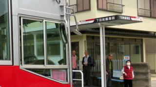 サンヴァリエ日吉系統の「下田地蔵尊前」バス停が刷新、屋根付き施設に