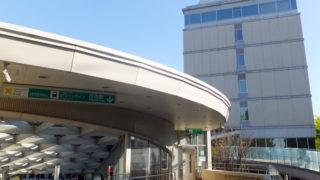 <慶應義塾>協生館2階「地域連携の拠点」プラザを5月下旬閉鎖、三田へ移転
