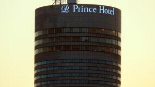 地上140mで夕暮れを楽しみながら音楽鑑賞、プリンスホテルで5/25(木)に