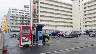 綱島パデュ通りの「オアフクラブ」跡地、現時点ではコインパーキングに