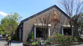 <綱島街道沿い>4月閉店のレストラン「サンマルク」跡地に認可保育所を新設