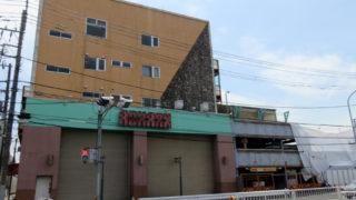 高田駅近くの旧パチンコ店「ローラン」解体へ、跡地に分譲マンション建設の見通し