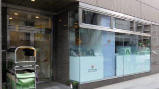 新横浜3で建設計画の5階建てビル、2丁目の横浜保育室「クレシュ」が移転し認可園に