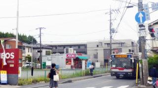 <日大高入口交差点>至近で2棟のマンション計画、「狭い歩道」の行方に注目