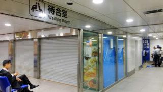 <新横浜駅>新幹線改札内で唯一のカフェ刷新、5/31(水)から新ブランド1号店に