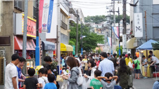 初夏の訪れ告げる南日吉商店街の「夜店」、2017年の1回目は今週末6/3(土)に