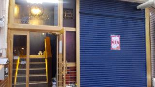 <日吉駅前>和モダンの甘味処「浜大」がオープンへ、地元食材へのこだわりも