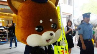 <港北警察>女性狙う痴漢多発に注意呼び掛け、日吉駅で護身術チラシも配布