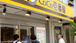 <日吉駅近>注目集める2つの飲食店が同日オープン、高まる期待感で長い列も