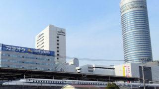 新横浜プリンスホテル、夏休みの宿泊に「トレインビュープラン」など発売中