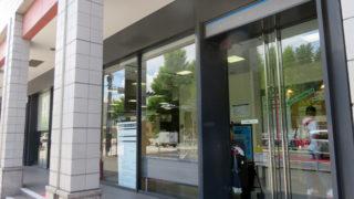 図書館の本を「日吉駅行政サービスコーナー」などで受け取れないのはなぜ?