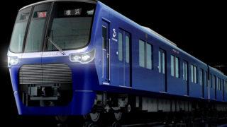 <相鉄>東急乗り入れの新型車両を先に発表、JR直通用は「現在検討中」