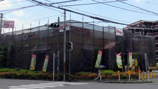 「デニーズ綱島東店」が6/10(土)にリニューアル開店、ドリンクバー実施も