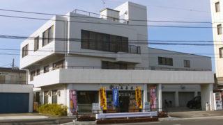 綱島街道沿い木月4丁目、海苔の「高喜商店」本社を14階建てマンション兼ビルに