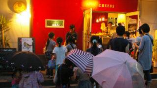 雨にも負けず7/1(土)も盛り上がる、南日吉「夜店」は飲食店参加も人気