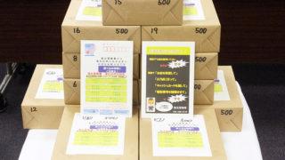 「かもめ~る」作戦で詐欺ストップなるか、新横浜などの15社がはがき寄付