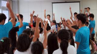 日吉の慶應大学院+ラグビー部、日吉台小の5年生に行った先進的な授業とは