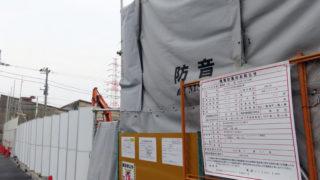 高田駅至近の旧パチンコ店、2019年3月に7階建て・92戸のマンション計画