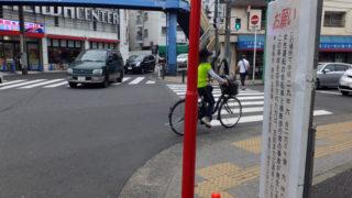 菊名駅近く綱島街道の歩道橋付近で6/26(月)に自転車女性と歩行者が事故、目撃者探し